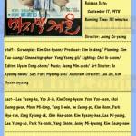 jeongsoyeong1978 lastwinter