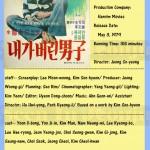 jeongsoyeong1979 themanileft