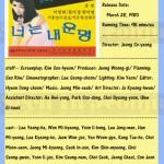 jeongsoyeong1979 youaremydestiny