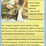 jeonjomyeong1977 crowded
