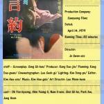 jogwansoo1979  promiseonthelastday
