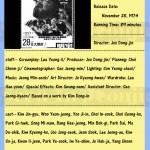 joodongjin1974 storyofmadpainter