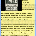 jooyeongjoong1978 unsettlingafternoon