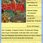 kimcheonggi1977 robottaekwonv3