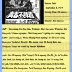 kimdaehee1974 crashlandingofyouth