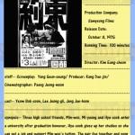kimeungcheon1975 promise