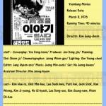 kimeungcheon1976 letstalkaboutyouth