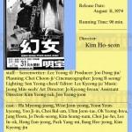kimhoseon 1974 hwannyeo