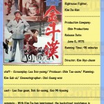 kimhyocheon--1975righteousfighterkimduhan
