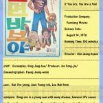 kimjeonghyeon1976-- ifyoucry