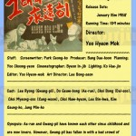 yoo hyeonmok forever