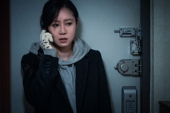 What's New - Koreanfilm org