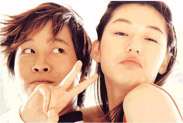 korean movie reviews for 2001 my sassy girl musa friend